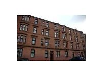 Top floor one bed flat for quick sale. Previously up for sale but was tenanted, tenant is leaving.