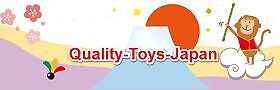 Quality-Toys-Japan