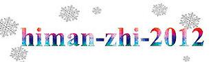 ZHI SHOP