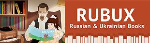 RUBUX Russian&Ukrainian Book Store