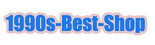 1990s-Best-Shop