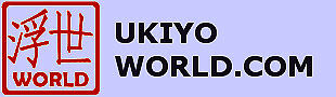 Ukiyo-e World