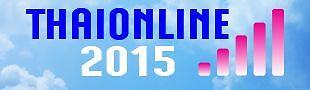 Thaionline2015
