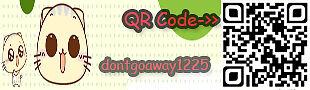 dontgoaway1225