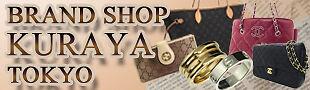 Brandshop-kuraya_tokyo