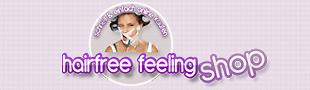 hairfree-feeling-shop