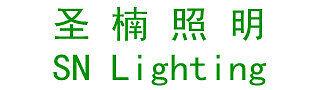 SN Lighting