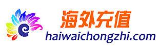 haiwaichongzhi_Store