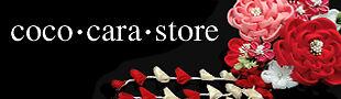 coco-cara-store
