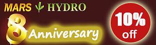MarsHydro-UK Store