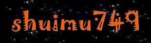 shuimu749