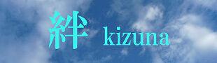 kizuna2525japan