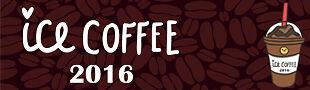 icecoffee2016