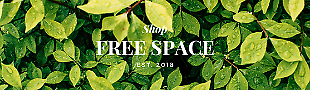 Freespace Handmade store