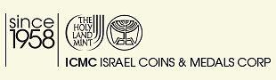 Israel Coins And Medals