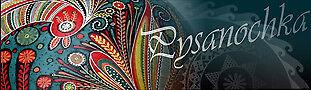 Pysanochka
