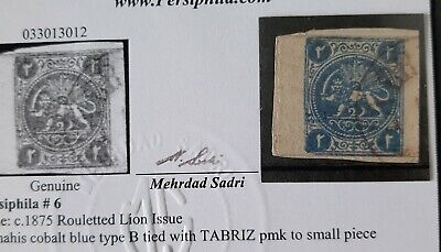 Stamps from middle east old and various conditions #43