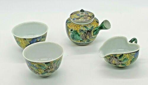 Vtg Asian Teapot Creamer & Cups Interior Strainer Unique Side Handle Signed