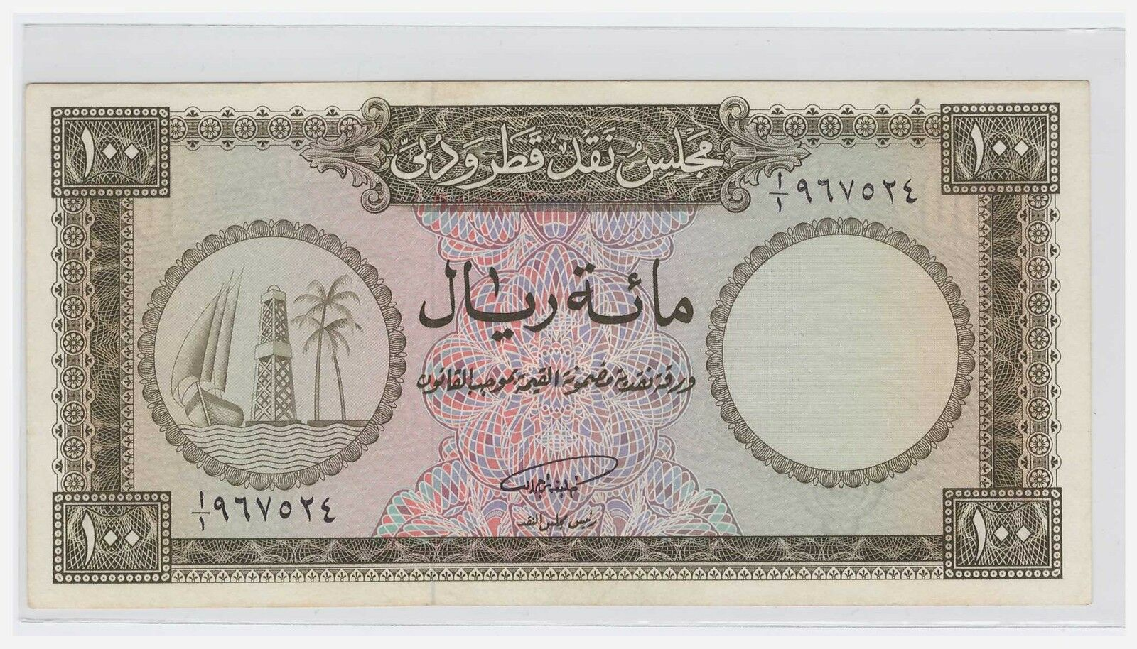 baydaqbanknotes