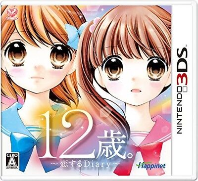 NEW Twelve years old. ~ Diary Koi ~-3DS Popular Anime for girls Love story - Games For 3 Years Old