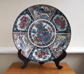 Beautiful Large Peacock & Phoenix Display Plate with Hinged Stand