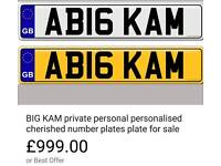 KAM KAMRAN KAMILJIT KAMAR KAMIL - a special private number plate for sale