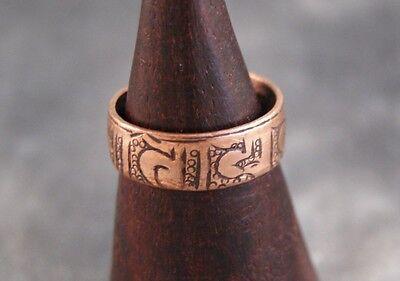 Ring aus Kupfer ~ Mantra Om Mani Padme Hum ~ Nepal (1204)