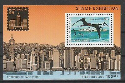 1994 CAPE VERDE  Fregata Magnificans Hong Kong '94 M/S MNH