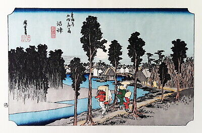 53 Stations of the Tokaido And\u014d Hiroshige Japanese Art Print Miya