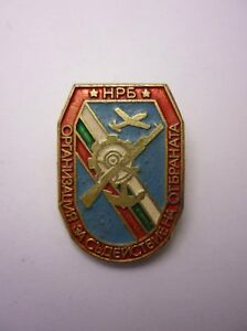 Vintage-Bulgarian-Badge-Organisation-For-Defence-Cooperation