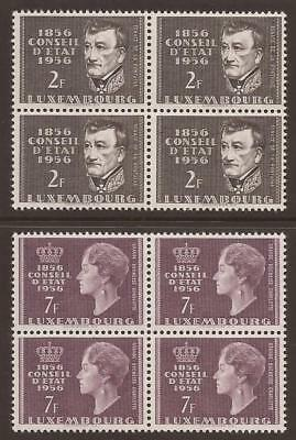 LUXEMBOURG 1956 SG613/14 Council of State Centenary Set Blocks of 4 MNH (JB3329)