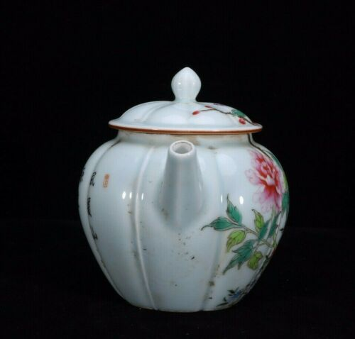 """5.2""""collection old China antique Qing Dynasty Pastel Flower pattern Wine pot"""