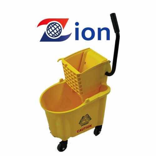 33Qt Metro Commercial Mop Bucket with Side Press Wringer, Yellow