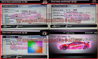 Level 46 Dress Up 1 Card Wangan Maximum Tune 3-820HP ~S Rank~