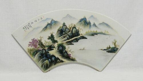 Chinese  Fan  Shape  Famille  Rose  Porcelain  Plaque   M3405-2