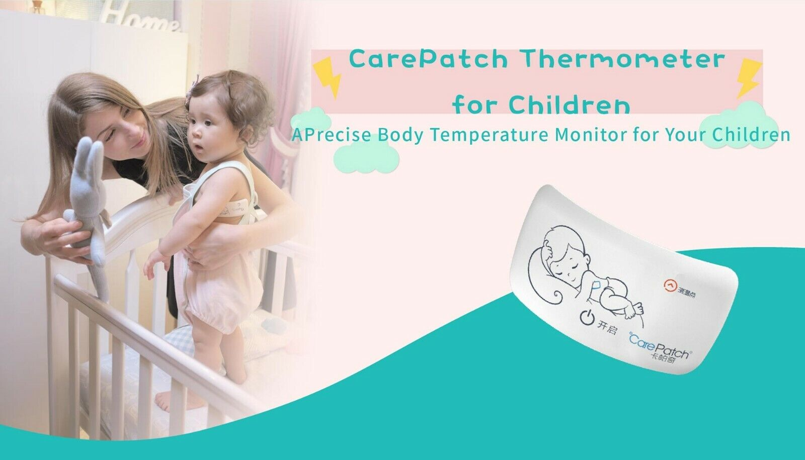 Baby Thermometer Remotely Monitor Babies & Childrens Tempera