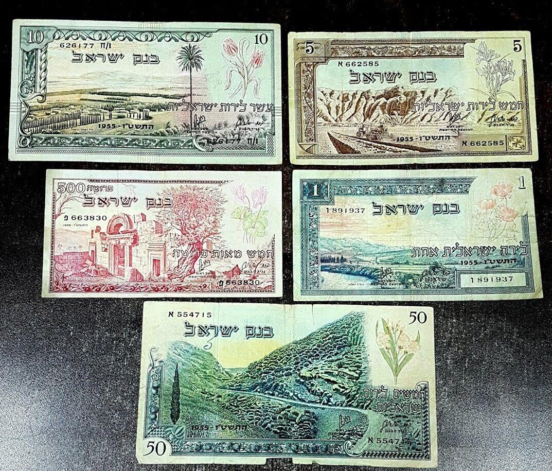 Israeli 100 Lirot Herzl 1968 RARE Used Banknote Red S.N P-037a Short Beard