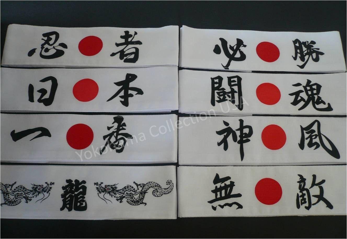 "Hachimaki Headband Martial Arts Sports /""KAMIKAZE/"" Divine Wind Cotton //Made Japan"