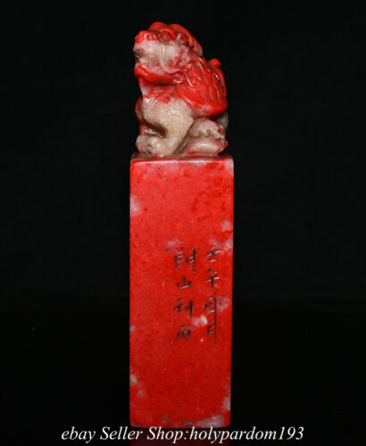 "6.4"" Chinese Natural Shoushan Stone Carving Dragon Turtle Seal Signet Stamp"