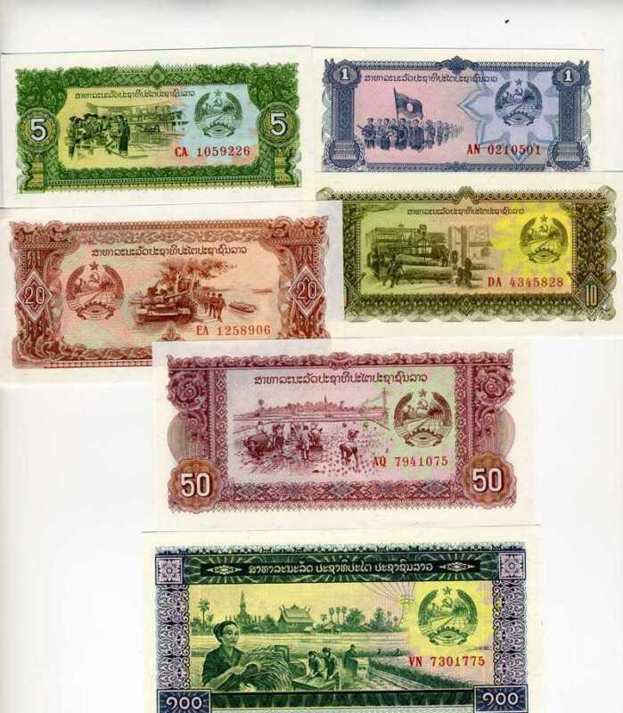 SET Lao / Laos, 1;5;10;20;50;100 Kip, ND (1979), Picks 25-26-27-28-29-30 UNC
