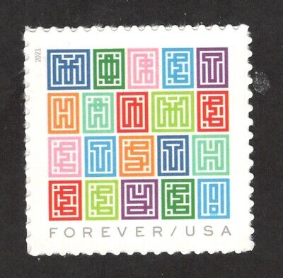 5614 Mystery Message US Single Stamp Mint/nh FREE SHIPPING