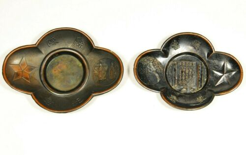 WW2 Japanese Army Military Tea Tray x 2 Commemorative of Discharge Copper 1