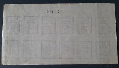 Stamps from middle east old and various conditions #02