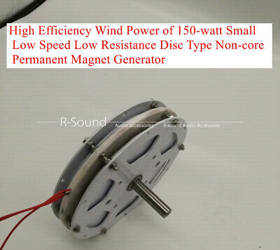 Wind Power Generation Of 150 Watt Disc Coreless Permanent Magnet Generator