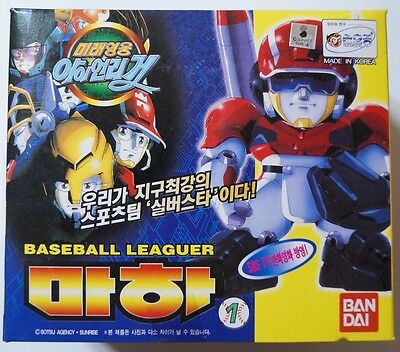 BANDAI IRON LEAGUER : BASEBALL MAGNUM ACE Model Kit Rare