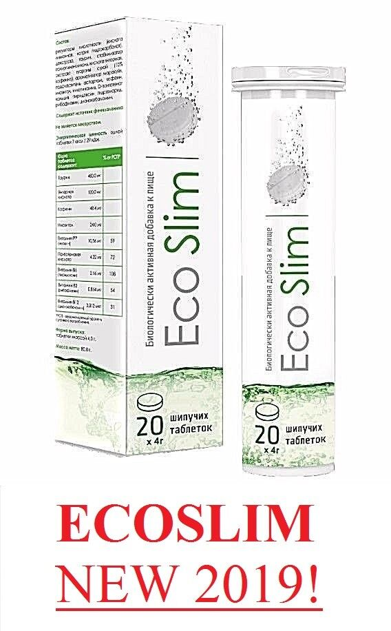 eco slim weight loss supplement ingredients new