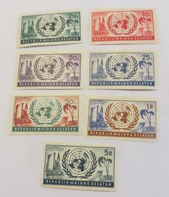 Indonesia 1951 Maluku Selatan UN Emblem small collection imperf unused
