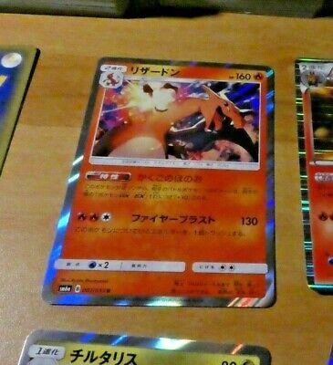 POKEMON JAPANESE CARD RARE HOLO CARTE Charizard SM6a 003/053 OCG JAPAN **