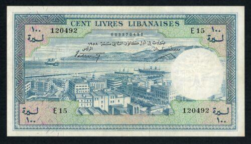 100 Livres 1958  aUNC Chamouni - Lebanon - Liban - Libano (*.9