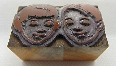 Vintage Printing Letterpress Printers Block 2 Young Childrens Face